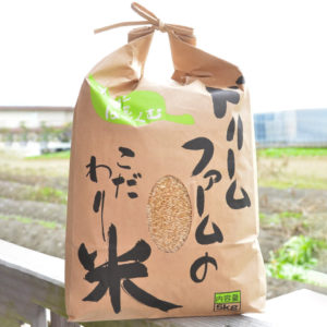 ドリームファーム 玄米コシヒカリ_5kg