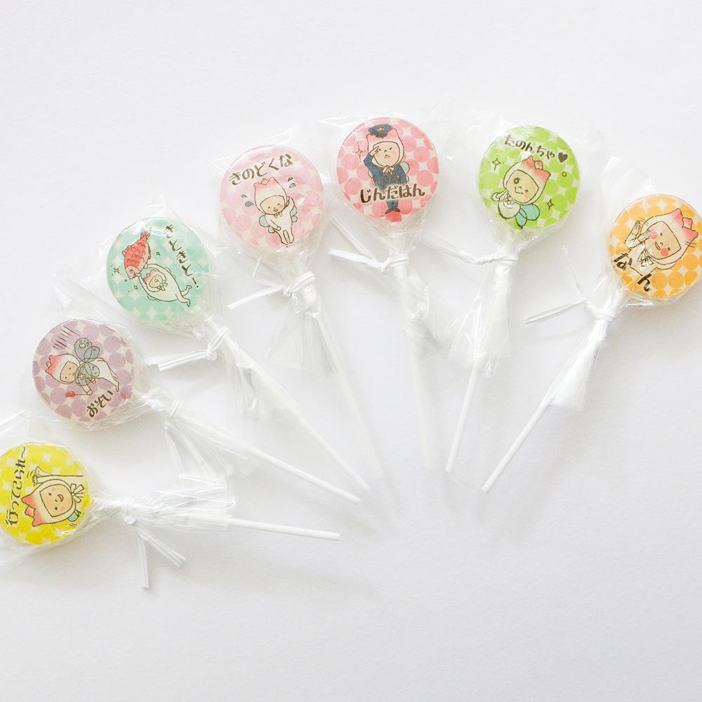 富山弁キャンディ 7本セット サイダー味 チューリップの妖精チュリン