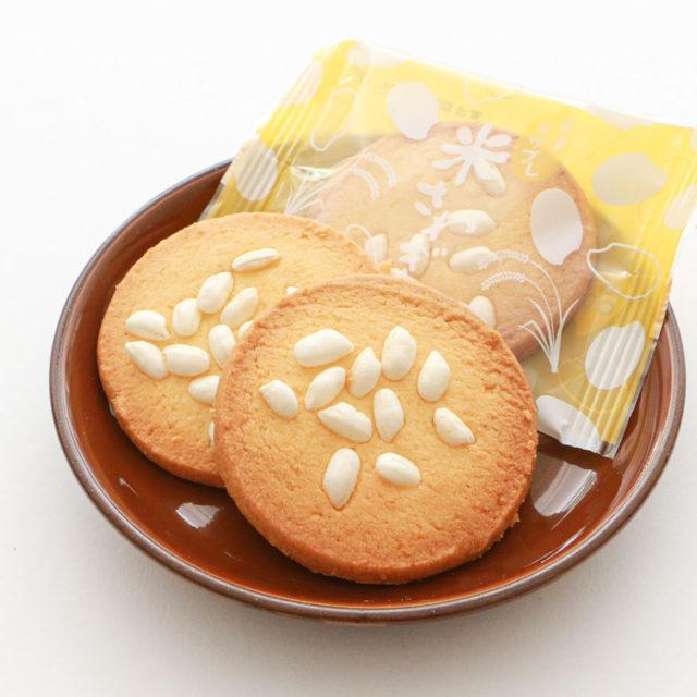 大崎丸善 米粉サブレ 米さわぎ