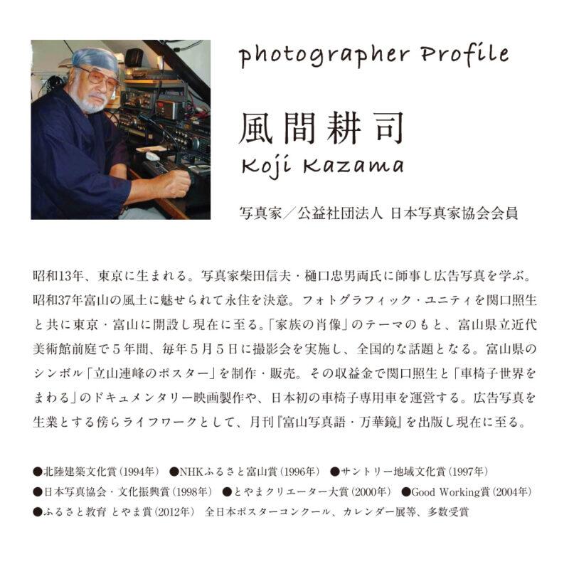 mizu_calendar_sub02